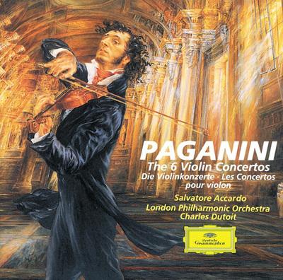 帕格尼尼小提琴协奏曲