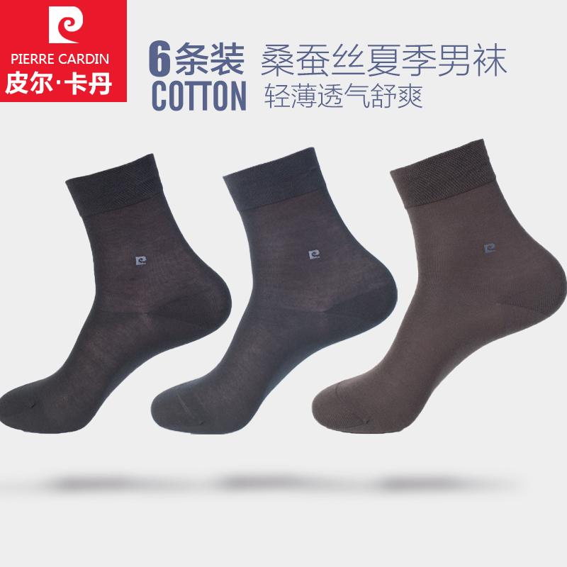桑蚕丝袜子
