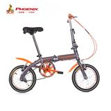 凤凰自行车14寸便携折叠车自行车淑女式男学生儿童车碟刹迷你单车