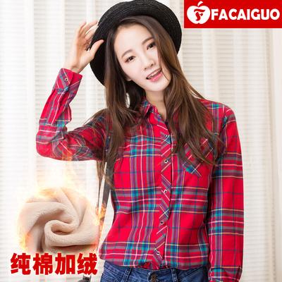 冬新款纯棉保暖格子加绒衬衫女长袖加厚磨毛衬衣韩版宽松大码寸衫