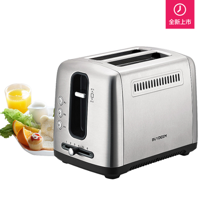 Buydeem/北鼎 D611 烤面包机多士炉早餐机全自动不锈钢烤吐司机好不好