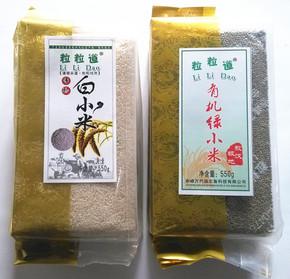 内蒙古赤峰有 机黄小米月子米 敖汉旗坡地四色米黄绿白黑小米礼盒