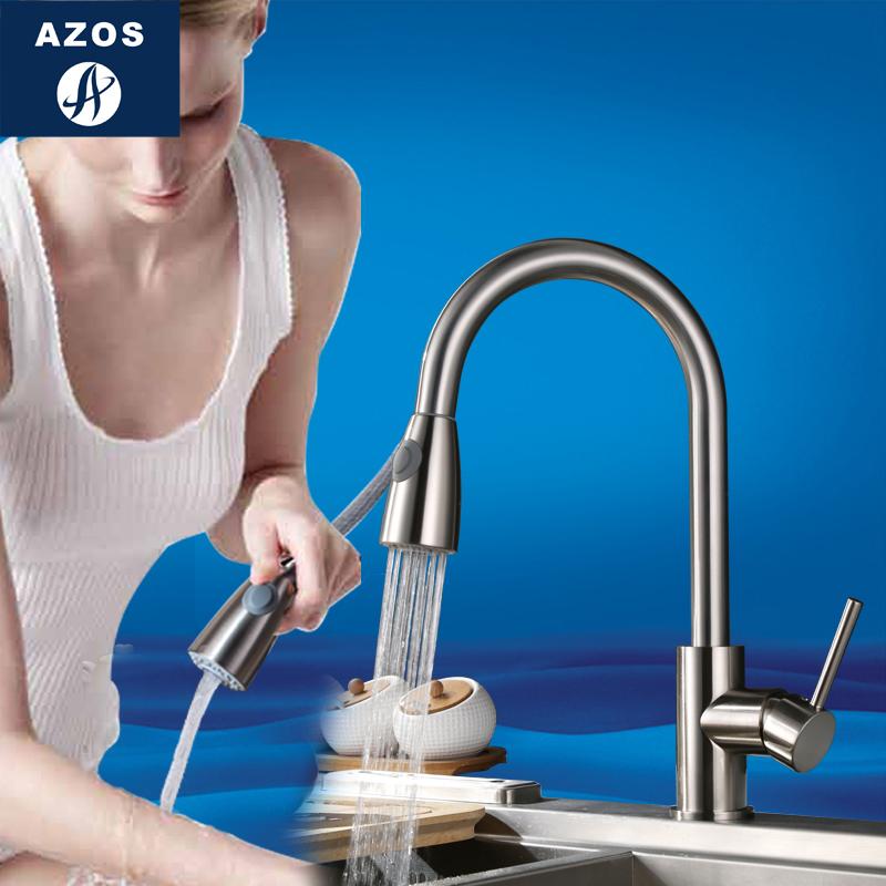 伸缩抽拉水龙头带花洒洗菜盆水槽抽拉式厨房水龙头冷热全铜德国