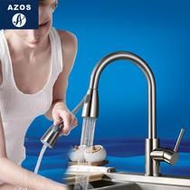 德国 洗菜盆水槽抽拉式厨房水龙头冷热全铜 伸缩抽拉水龙头带花洒