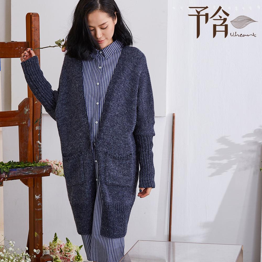 中长款大衣女羊毛衫
