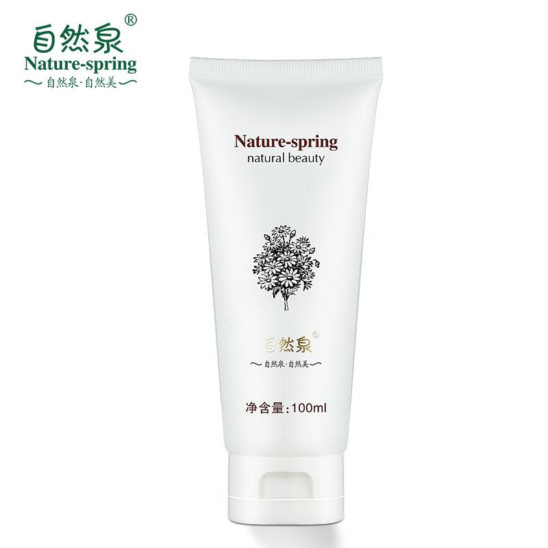 自然泉洋甘菊修护洁面乳 敏感肌肤妈妈护肤品温和舒缓无泡洗面奶