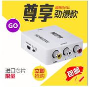 1080P HDMI转AV转换器大麦盒子视频高清接口转老电视色差转换线