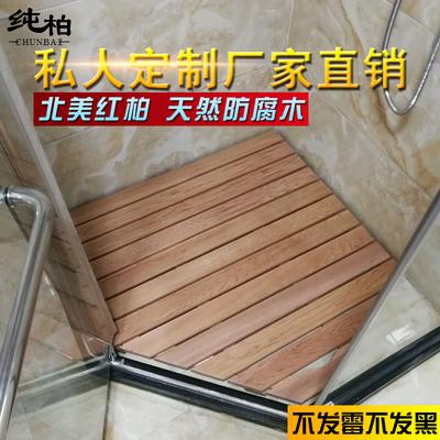 浴室地板防滑