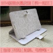 海信 E2070 F5070 E170BS F270BW 7寸平板电脑手机保护套皮套外壳
