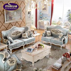 欧式布艺沙发组合整装奢华法式实木小户型简欧沙发123客厅家具