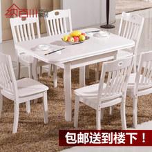 小户型正方形餐桌椅组合 韩式白色可伸缩餐台 折叠拉伸饭桌小方桌