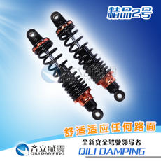 Qi Li shock absorber boutique No. 2 rear shock absorber electric motorcycle scooter modified shock absorber damping