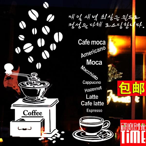 韓版咖啡機
