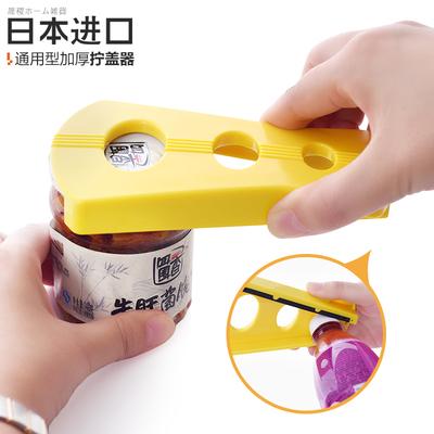 日本进口罐头拧盖器开瓶盖旋盖小宝多功能开盖器开瓶器厨房小工具