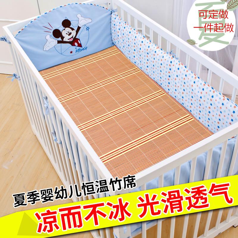 夏季婴儿床凉席儿童竹席藤席幼儿园午睡席双面单人学生小孩竹凉席