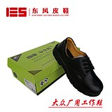 IES Dongfeng factory direct sales non-slip oil resistant breathable soft bottom chef work shoes large workshop shoes