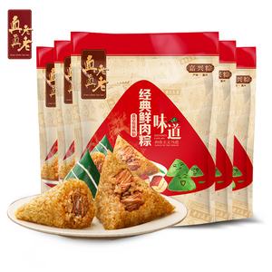 真真老老 真空装肉粽 130克*5只 浙江特产 嘉兴粽子 早餐速食包邮