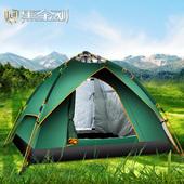 4人全自动二室一厅2人双人家庭野外野营加厚防账蓬 露营帐篷户外3