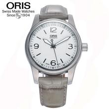 豪利时Oris休闲运动女式手表进口防水女表瑞士机械表专柜同款