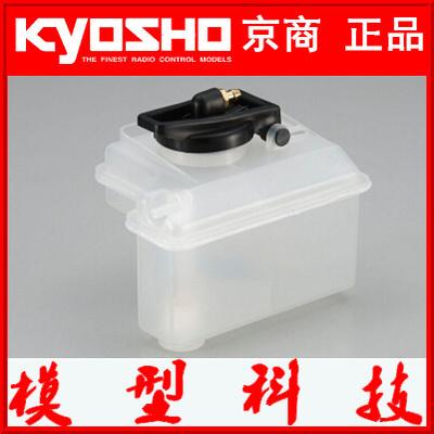 Kyosho(京商) TR108 DRX 油动遥控车 原装配件  油箱 103CC