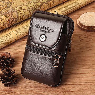 金珊瑚 手機包 4.7寸-6.3寸通用 男包包 穿皮帶牛皮腰包證件包