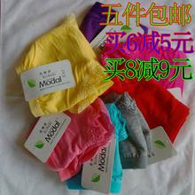 红色时尚 蕾丝花边女式少女内裤 7内裤 紫色内裤 品牌莫代儿女士内裤