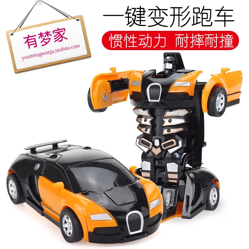 玩具兒童男孩機器人