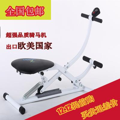 新款骑马机 家用多功能健美骑士减肥瘦身室内运动健身器材 骑马器