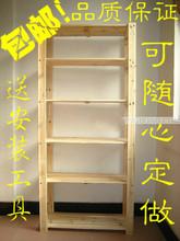 守局梦锛艽⑽锛茏邮槭榧苤梦锛艹房架层架定做晾皂架杂货架家具