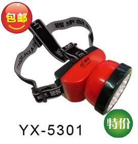 雅信LED充电式高亮度9灯珠户外野营头灯采矿手电筒 钓鱼灯