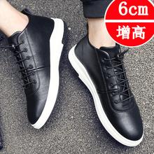 春季鞋子男百搭新款韩版青少年运动休闲皮鞋男内增高男鞋2018板鞋