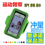 Running arm bag wrist bag arm bag outdoor sports arm set Samsung iphone6/4/5s millet phone arm band