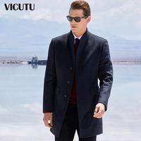 VICUTU/威可多男大衣立领羊毛大衣中长款毛呢大衣深灰色外套男