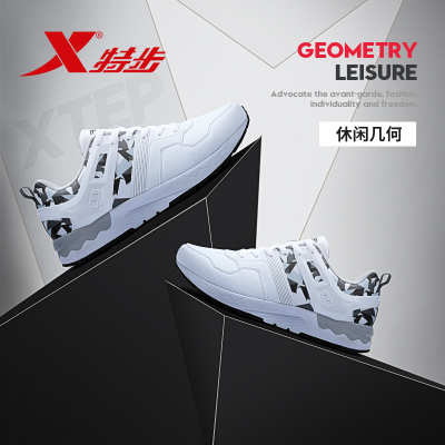 特步XUP男鞋运动鞋2017秋冬季新款迷彩休闲鞋透气跑步鞋复古跑鞋
