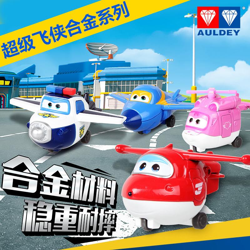 奥迪双钻超级飞侠儿童玩具变形机器人迷你滑行飞机乐迪 酷飞 淘淘1元优惠券