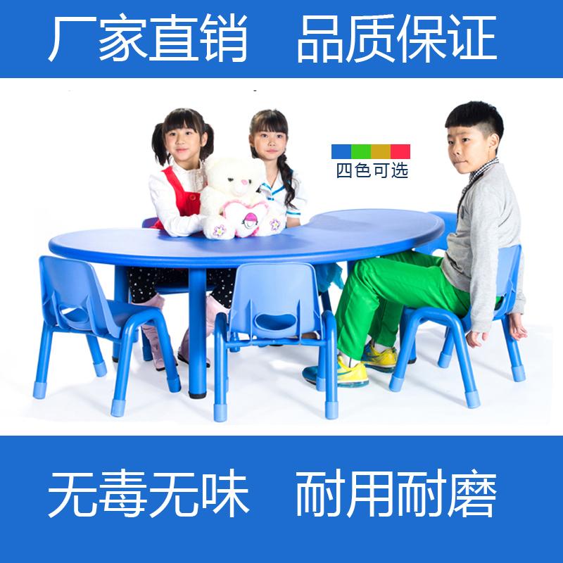 Мебель для детской комнаты Артикул 43953090299