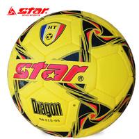 足球包邮送球包气筒STAR世达PU足球成人儿童5号4号3号球