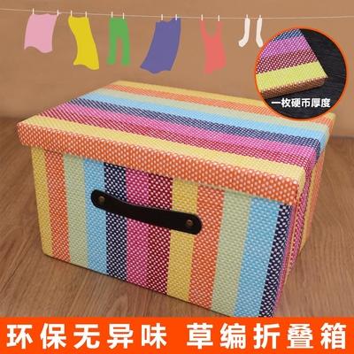 Boxlove/乐纳屋 特大环保草编收纳箱有盖可折叠收纳盒整理储物箱