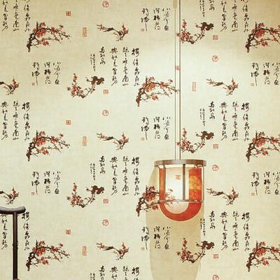 中式墙纸 梅花字画明清古典复古壁纸 客厅书房茶楼茶室中国风墙纸怎么样