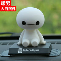 Creative Big White Shaking Doll Car Decoration Car Decoration Car Mount Decoration Car Accessories Decoration Cute Small Doll