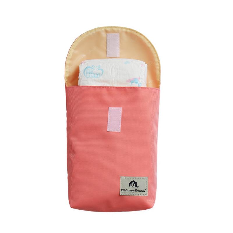 萌妈日记宝宝防水尿布袋尿不湿袋妈咪包尿片收纳袋尿不湿包