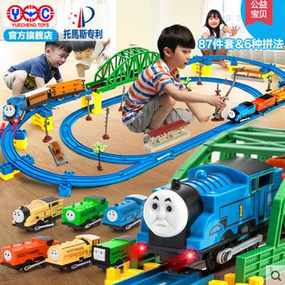 奋发越诚拖马斯小火车轨道电动套装声光生日礼物儿童益智玩具包邮