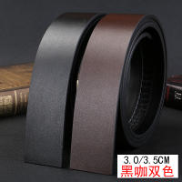 Headless and buckle-free belt men's belt automatic pin buckle single layer pure leather leather without lead belt belt