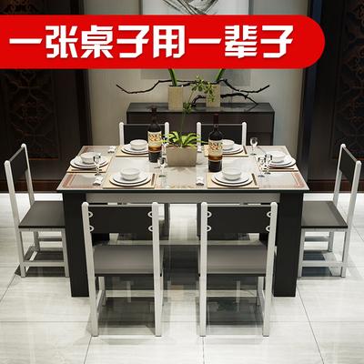 餐桌椅组合现代简约小户型家用长方形4人钢化玻璃餐桌6人吃饭桌子什么牌子好