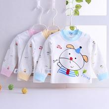 男女童纯棉睡衣婴儿单件秋衣居家 儿童秋衣上衣宝宝内衣 特价 天天