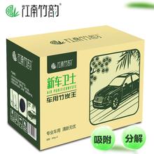 除甲醛去异味竹炭包 车用活性炭包新车除味烟味汽车空气净化器
