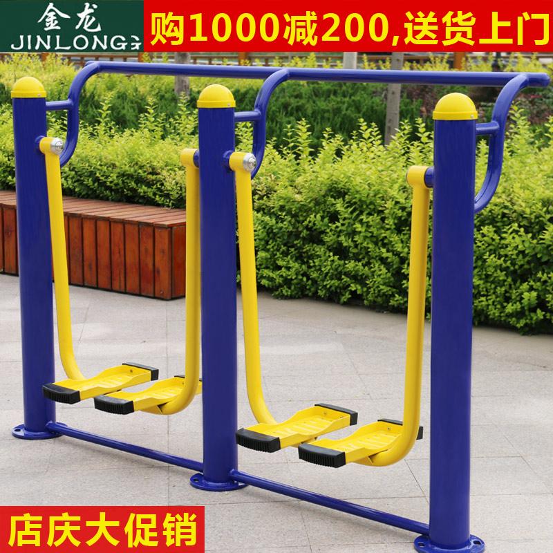 室外健身器材健身路径