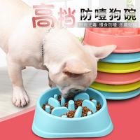 防滑宠物食