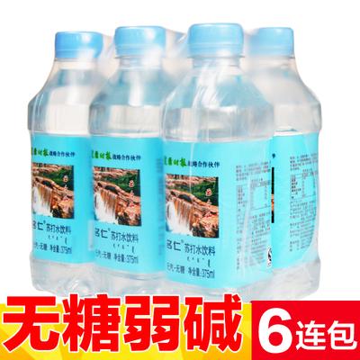 名仁苏打水饮料弱碱性水无糖无汽水饮用水6瓶尝鲜装包邮
