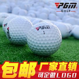 PGM正品 高尔夫球 双层/三层 正规比赛球 练习球 全新非二手图片